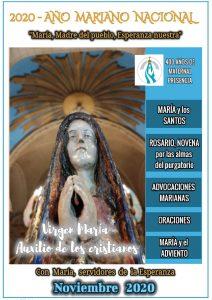 Lee más sobre el artículo Mes de María